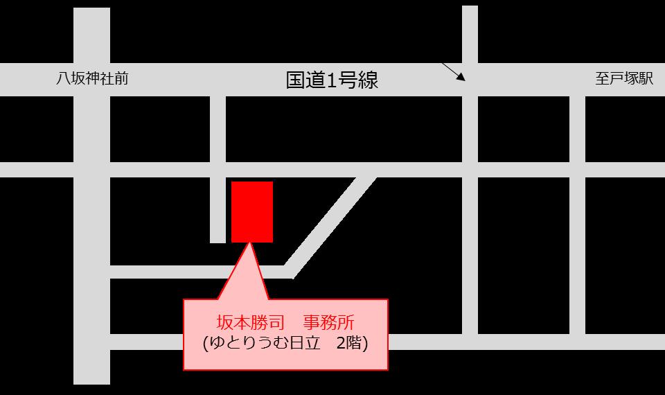 坂本勝司事務所のご案内