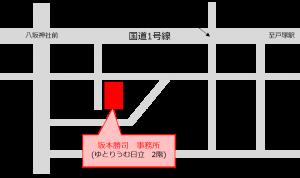 坂本勝司事務所へのご案内